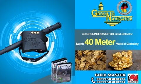 جراوند نافيجيتور المستكشف الارضي لكشف الذهب
