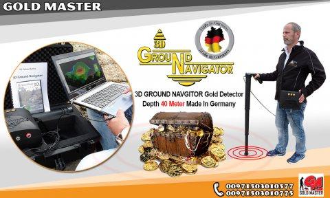 جهاز التنقب عن الذهب والكنوز جراوند نافيجيتور
