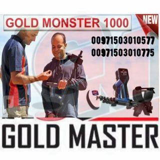 جهاز الكشف عن الكنوز وحش الذهب 1000