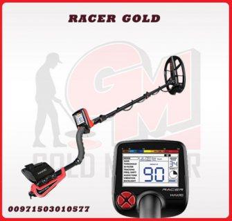 جهاز كشف الذهب الخام والمعادن راسر جولد    RACER GOLD