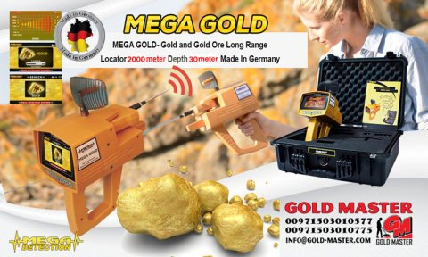 جهاز كشف الذهب ميجا جولد للبيع بسعر مميز لعملائنا 00971503010775