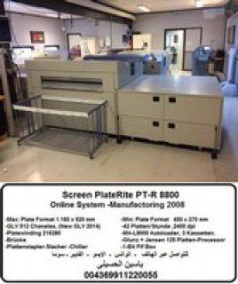 ماكينة طباعة الزنكات سكرين بلاتريت7
