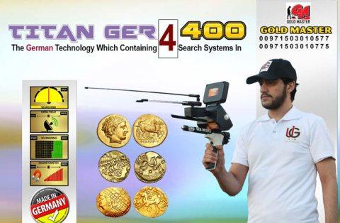 جهاز باربعة اجهزة للتنقيب عن الذهب    تيتان 400 || TITAN-400