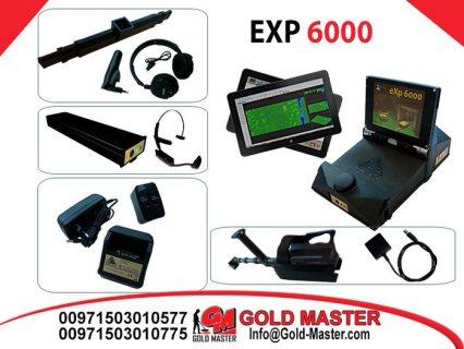 كاشف الكنوز والذهب الخام جهاز اى اكس بي 6000