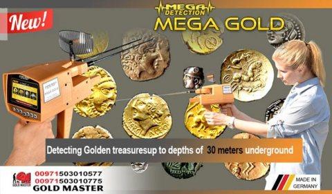 جهاز التنقيب عن الذهب والكنوز ميجا جولد