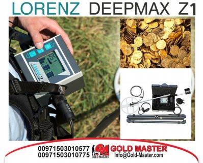 جهاز  كشف الكنزو والمعادن  LORNZ DEEB MAX Z1