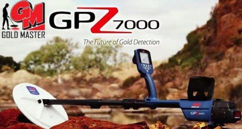 GPZ 7000 جهاز كشف المعادن والذهب الخام