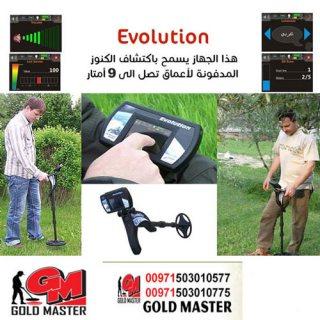 كاشف الذهب الجهاز التصويري ثلاثي الابعاد ايفليشن