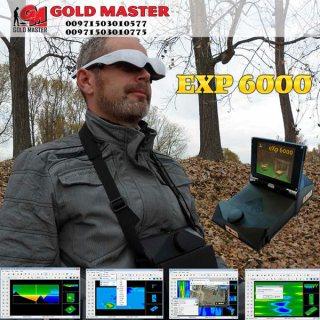 كاشف الكنوز والذهب الخام EXP 6000