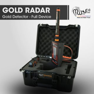 Gold radar افضل مكتشف ذهب حول العالم