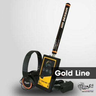 Gold Line الجهاز صاحب الاستجابه الاسرع للكشف عن الذهب