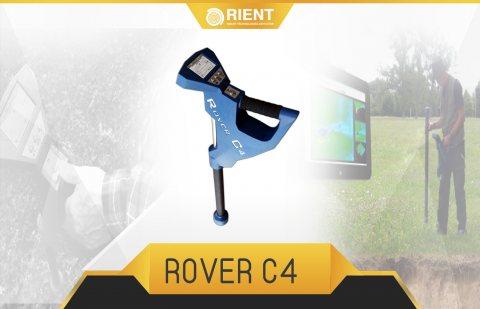 جهاز روفر سي 4 جهاز مسح الارض و كاشف المعادن - تقنية المانية