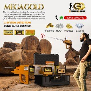 mega gold جهاز كشف الذهب والكنوز فى لبنان 2019