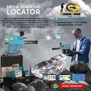 mega diamond locator فى لبنان لاكتشاف الكنوز