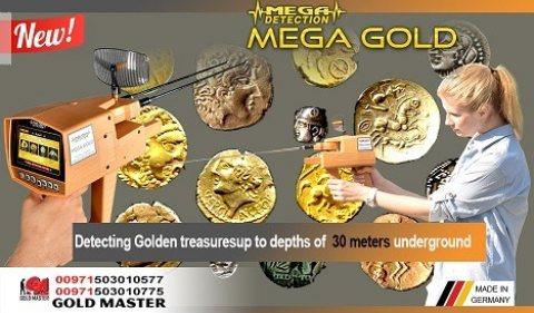 جهازكشف الذهب فى لبنان جهاز ميجا جولد