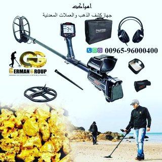 مكتشف الذهب والعملات فى لبنان | جهاز امباكت