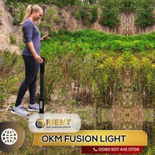 فيوجن لايت  OKM Fusion Light جهاز كشف الذهب والمعادن التصويري