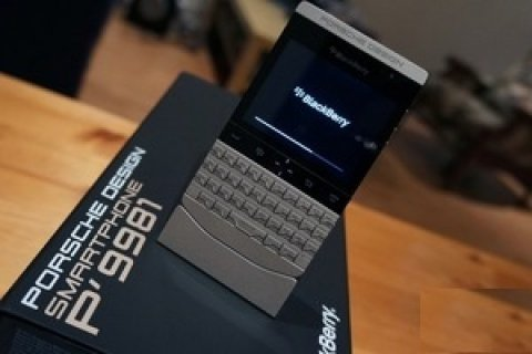 BlackBerry Porsche Design P\'9981 Cheap Prices: (BB CHAT 24 HOURS