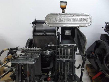 2 ماكينة مروحة 100 هايدلبرج المانى للبيع