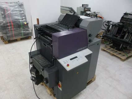 ماكينة طباعة كويك ماستر هايدلبرج 2 لون