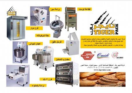 مشروع مخبز (افران دوارة  خصم 10% )