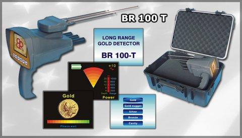 جهاز كشف الذهب BR 100 T