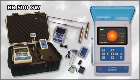 جهاز كشف المياه الجوفية BR 500 GW