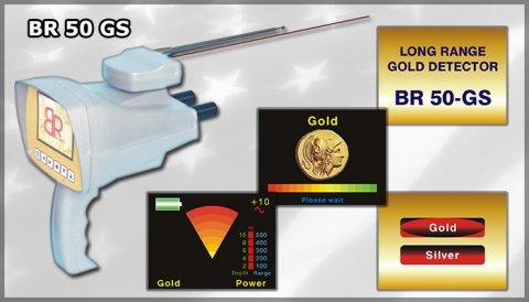 جهاز كشف الذهب 2014 من مجموعة برايزوم للتكنولوجيا