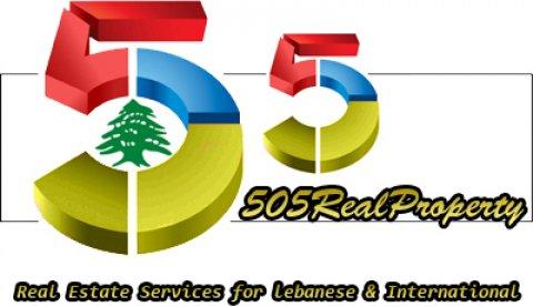 شقة للبيع منطقة السبينس في بيروت