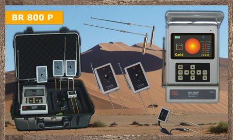 BR800P جهاز كشف الذهب و الفضة و الكهوف|مملكة الأكتشاف