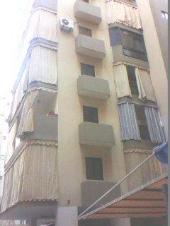 شقة سكنية للبيع في بيروت