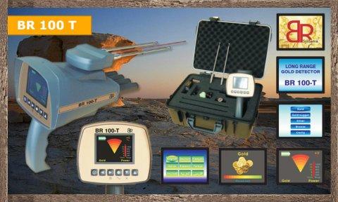 اجهزة اكتشاف الذهب BR 100 T