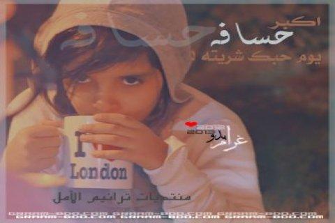 فتاة محترمة خلوقة محجبة اريد الاستقرار في لبنان