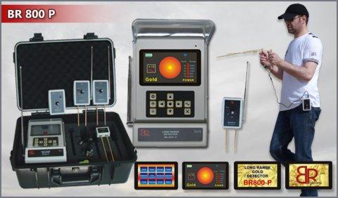 جهاز كشف الكنوز والاثار BR800P
