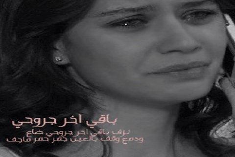 اود الارتباط بشاب متقف يكون لبناني الجنسية