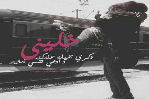 شامية من لبنان ولكن اسكن مكة هادئة جدا احب القراءة ابحث عن زوج