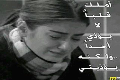 انا فتاة لبنانية عيبي طيبتي حنونه رومنسيه اخاف الله اريد الزواج