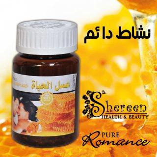 العسل الملكي السحري