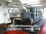 10ماكينة طباعة هايدلبرج سبيد ماستر 4 لون موديل 1986