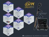 اجهزة كشف الذهب 2018 جريت  great 5000 للاتصال : 00905366363134