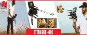 جهاز كشف الكنوز والذهب الدفين تيتان جير 400