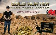 الكاشف عن الكنوز الذهبيه والمعادن GOLD HUNTER