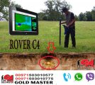 كاشف الكنوز والذهب الخام الجديد فى لبنان الان بسعر مميز ROVER C4