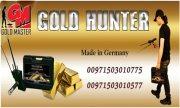 جهاز GOLD HUNTER من افضل الصناعات الالمانية الحديثة لكشف الذهب والكنوز