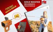 جهاز كشف الذهب والمعادن فى لبنان | جهاز MEGA GOLD 2018