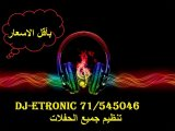 Dj_ETRONIC for all events experience 14 years