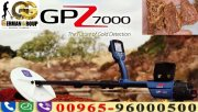 مستقبل كشف الذهب مع جهاز gpz7000