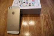 Apple iPhone 5s LTE A1530 32GB (Unlocked) (Gold)