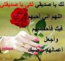 انسانة بسيطه ابحث عن بنت الحلال