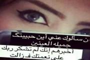 ابحث عن شاب طيب حنون يقدر المراة يخاف الله